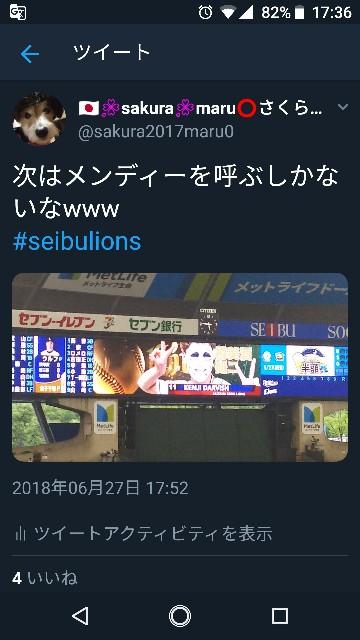 f:id:sakuramaru-japan:20181205174412j:image