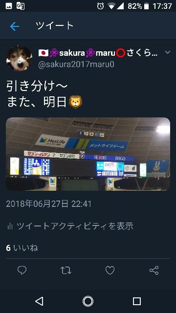 f:id:sakuramaru-japan:20181205174428j:image