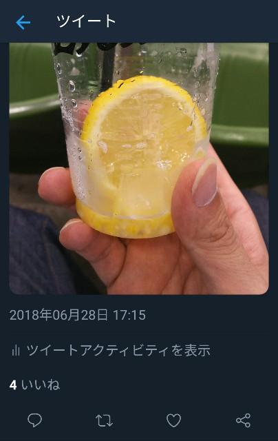 f:id:sakuramaru-japan:20181206193048j:image