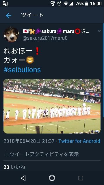 f:id:sakuramaru-japan:20181208160520j:image