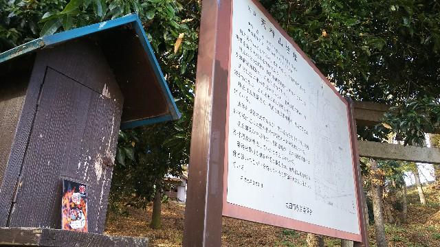 f:id:sakuramaru-japan:20181209152708j:image
