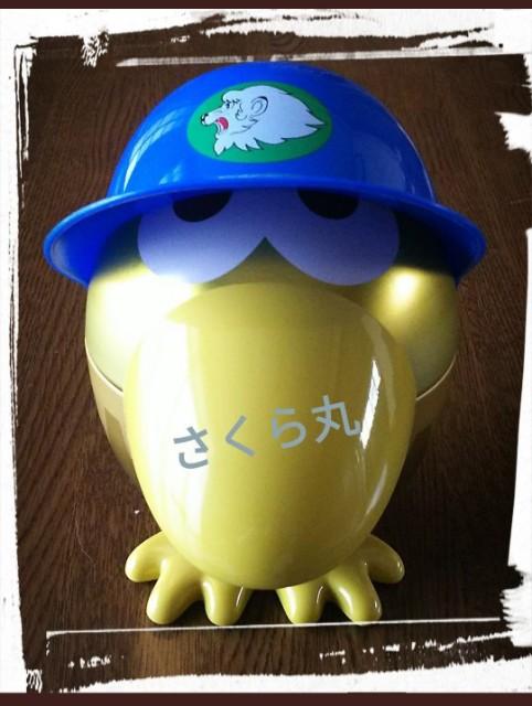 f:id:sakuramaru-japan:20181210195358j:image