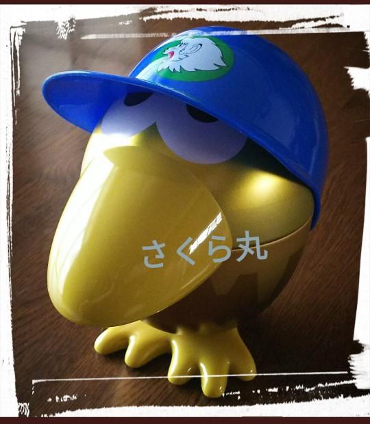 f:id:sakuramaru-japan:20181210195410j:image