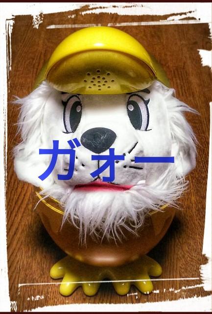 f:id:sakuramaru-japan:20181211192357j:image