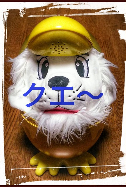 f:id:sakuramaru-japan:20181211192410j:image
