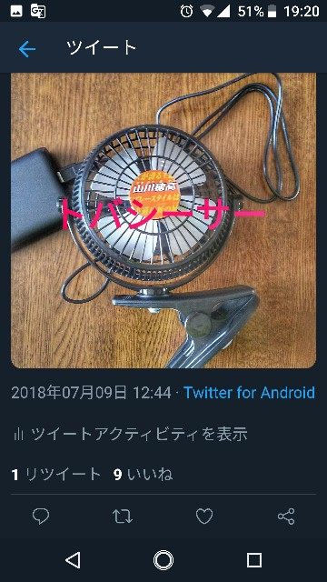 f:id:sakuramaru-japan:20181212193121j:image