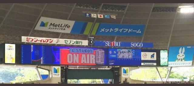 f:id:sakuramaru-japan:20181212200036j:image