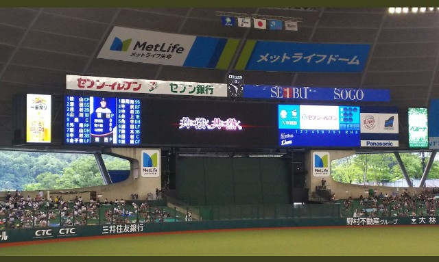 f:id:sakuramaru-japan:20181215181553j:image