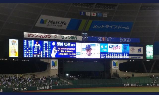 f:id:sakuramaru-japan:20181215183819j:image