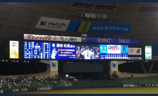 f:id:sakuramaru-japan:20181215183828j:image