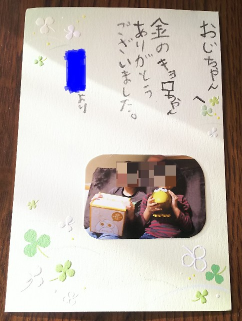 f:id:sakuramaru-japan:20181217161250j:image