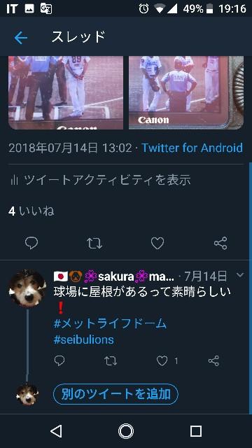 f:id:sakuramaru-japan:20181217182851j:image