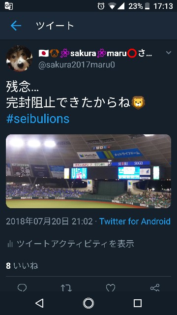 f:id:sakuramaru-japan:20181222171640j:image