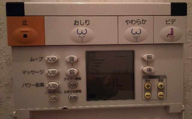 f:id:sakuramaru-japan:20181222201823j:image