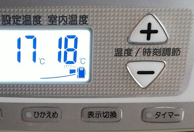 f:id:sakuramaru-japan:20181223111950j:image