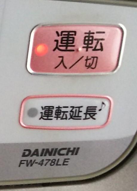 f:id:sakuramaru-japan:20181223112002j:image
