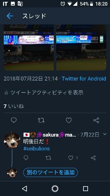 f:id:sakuramaru-japan:20181227192626j:image