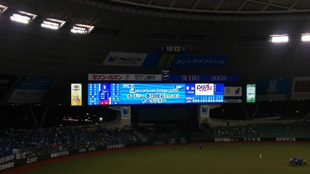 f:id:sakuramaru-japan:20181227192812j:image