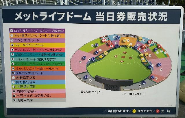 f:id:sakuramaru-japan:20181230221110j:image