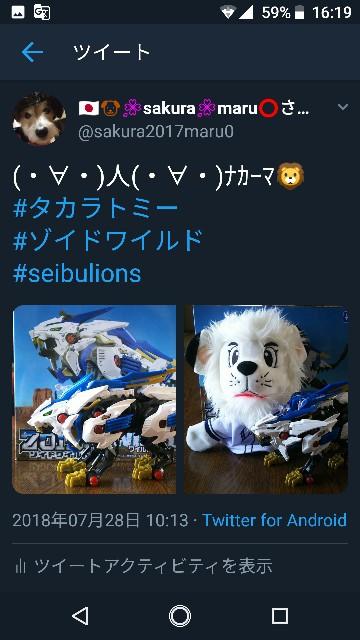 f:id:sakuramaru-japan:20190102162216j:image