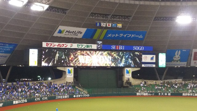 f:id:sakuramaru-japan:20190103212713j:image
