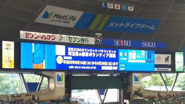 f:id:sakuramaru-japan:20190108191632j:image
