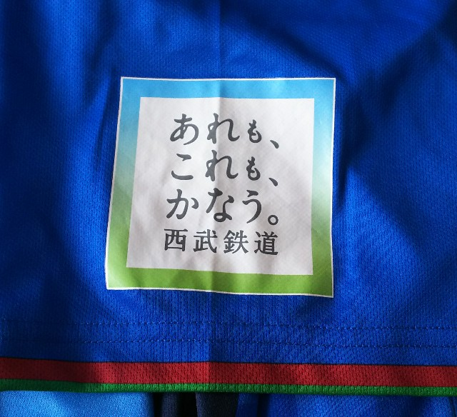 f:id:sakuramaru-japan:20190112215355j:image