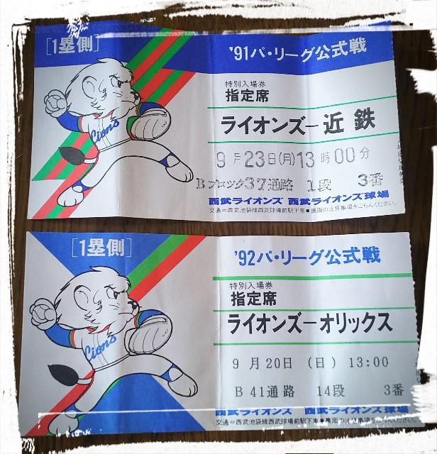 f:id:sakuramaru-japan:20190113193125j:image