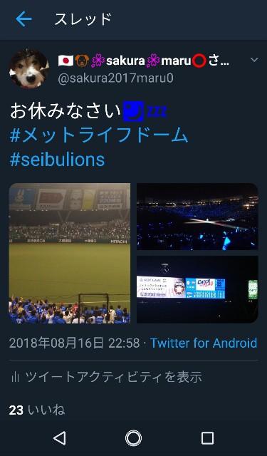 f:id:sakuramaru-japan:20190116180655j:image