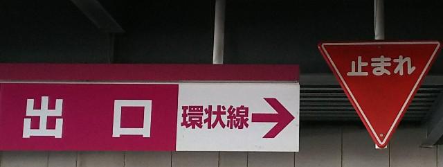f:id:sakuramaru-japan:20190131173612j:image