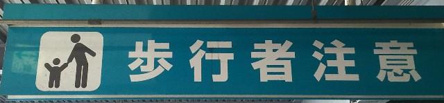 f:id:sakuramaru-japan:20190131173654j:image