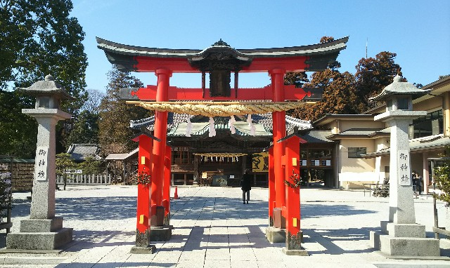 f:id:sakuramaru-japan:20190203155625j:image
