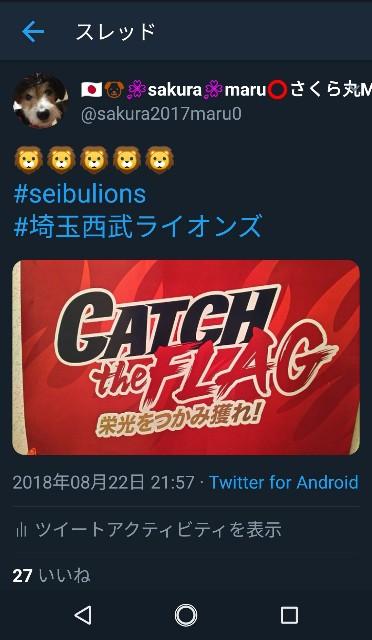 f:id:sakuramaru-japan:20190205144703j:image
