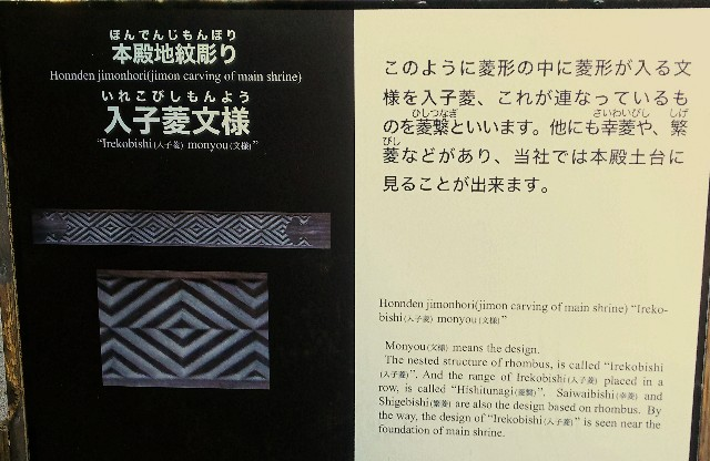 f:id:sakuramaru-japan:20190205185850j:image