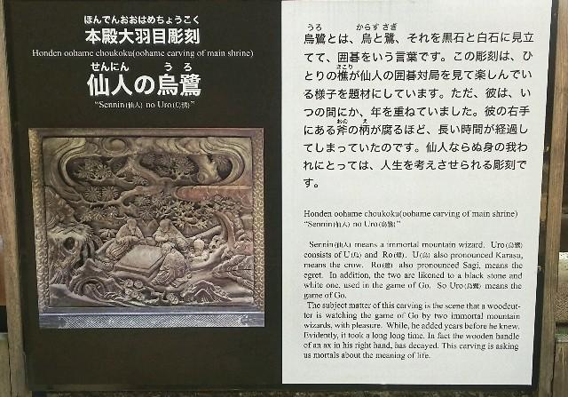 f:id:sakuramaru-japan:20190205190213j:image