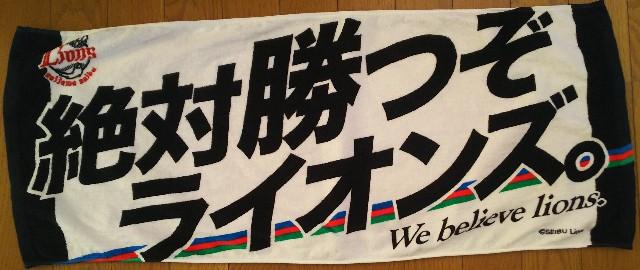 f:id:sakuramaru-japan:20190206175330j:image