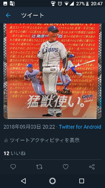 f:id:sakuramaru-japan:20190222204856j:image