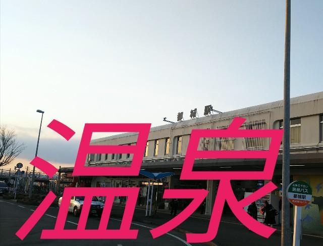 f:id:sakuramaru-japan:20190225212613j:image