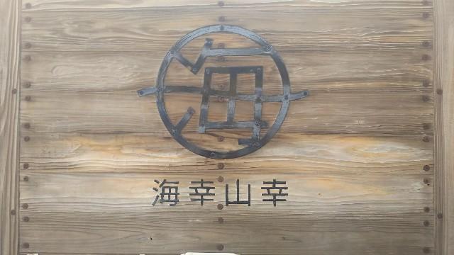 f:id:sakuramaru-japan:20190226221541j:image