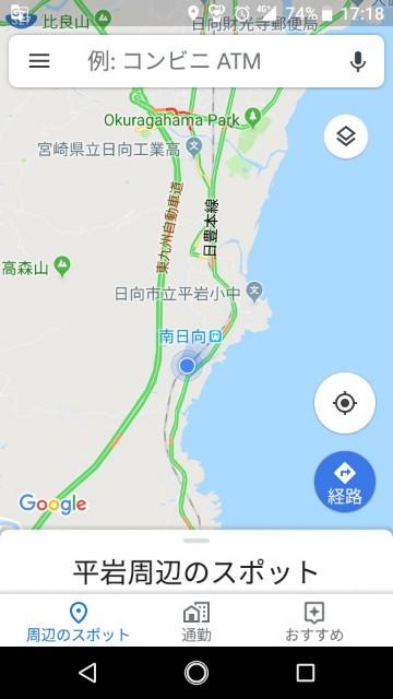 f:id:sakuramaru-japan:20190228151923j:image