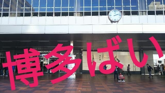 f:id:sakuramaru-japan:20190302140147j:image