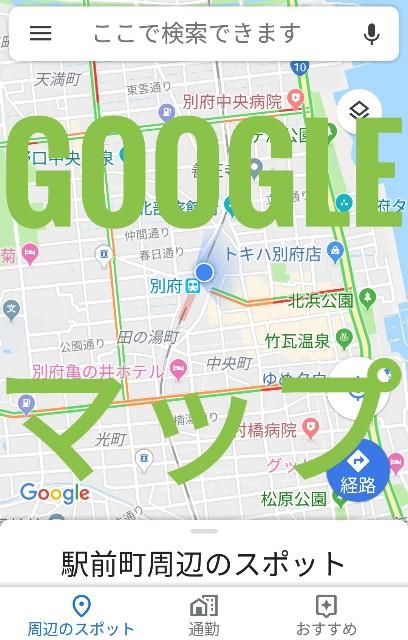 f:id:sakuramaru-japan:20190302213853j:image