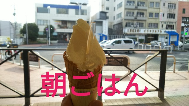 f:id:sakuramaru-japan:20190302214026j:image