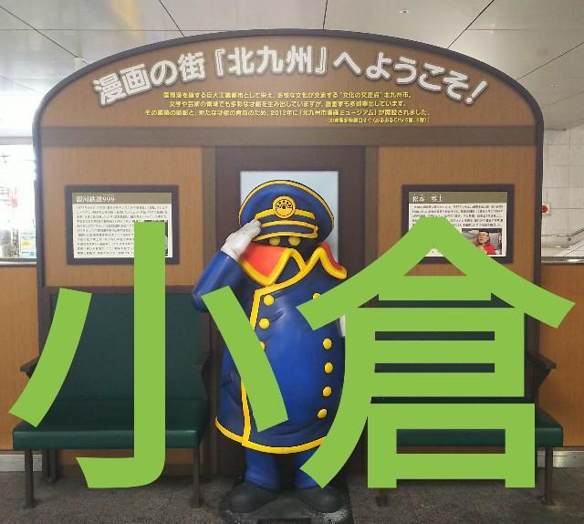 f:id:sakuramaru-japan:20190302223825j:image