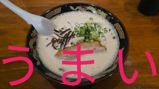 f:id:sakuramaru-japan:20190302223856j:image