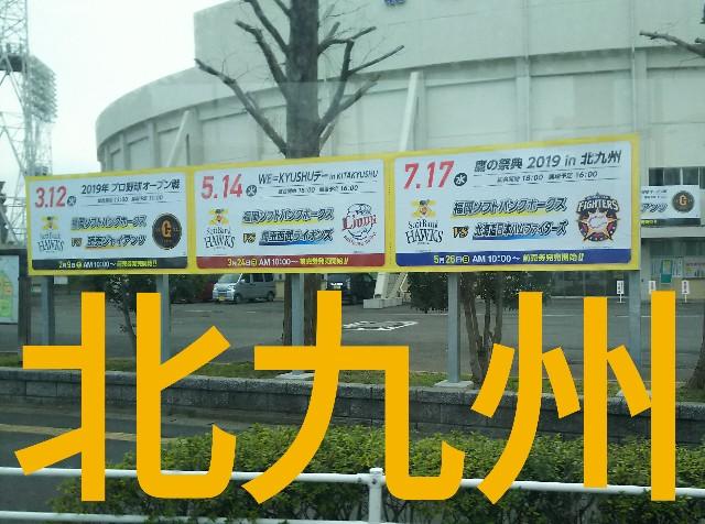 f:id:sakuramaru-japan:20190302223918j:image