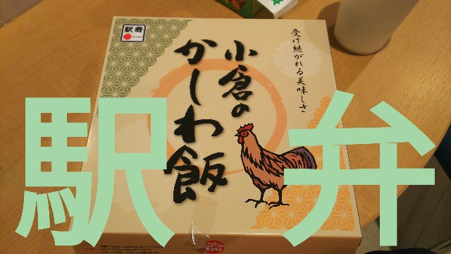 f:id:sakuramaru-japan:20190303234726j:image
