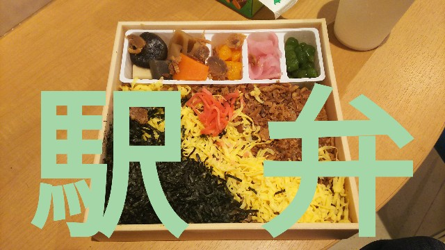 f:id:sakuramaru-japan:20190303234741j:image