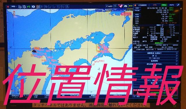 f:id:sakuramaru-japan:20190304125323j:image