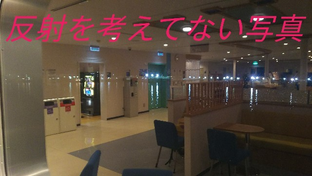 f:id:sakuramaru-japan:20190304132044j:image